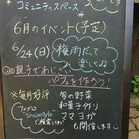 Photo taken at 松陰会舘 by Yoshiko H. on 5/23/2012