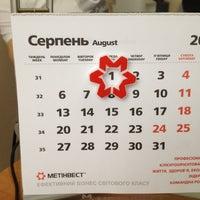 Photo taken at Эксим-продукт by Роман on 7/31/2012