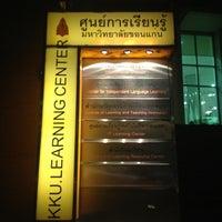 Photo taken at ศูนย์สารสนเทศ มข. by ศิราวุธ ส. on 2/13/2012