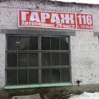 Photo taken at Гараж 116 by Daniel v. on 11/19/2011