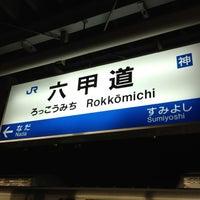 Photo taken at Rokkōmichi Station by しんちゃん on 11/5/2011