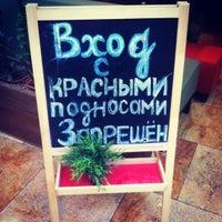 Photo taken at Чеснок и варенье by Bulad S. on 7/8/2012
