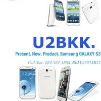 Photo taken at u2bkk by mod c. on 6/27/2012
