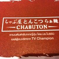 Photo taken at Chabuton Ramen by Hyde W. on 2/6/2011