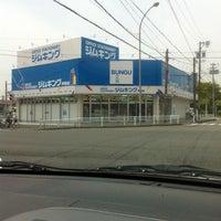 Photo taken at ジムキング 共和店 by ZonA on 6/3/2011