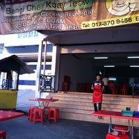 Photo taken at Epoi Corner by Harith on 5/9/2011