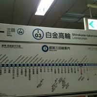 """Photo taken at Mita Line Shirokane-takanawa Station (I03) by isamu """"BRIANJUNE"""" Y. on 12/14/2011"""