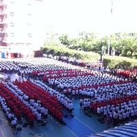 Photo taken at Nawaminthrachinuthit Satriwitthaya Phutthamonthon School by Chakrit J. on 6/14/2012