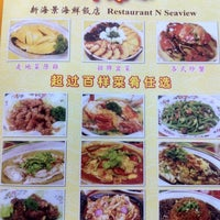 Photo taken at Restoran New Seaview 新海景茶餐室 by Thai Leong on 10/3/2011