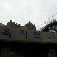 Photo taken at 욕지도 by Daihkim K. on 11/17/2011