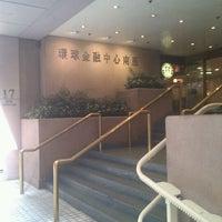 Photo taken at Starbucks 星巴克 by Jansen L. on 9/8/2011