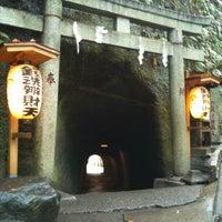 Photo taken at 銭洗弁財天宇賀福神社 by Syun-ichi T. on 10/22/2011