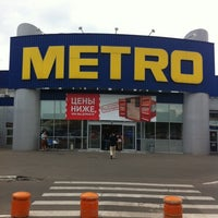 Photo taken at METRO Cash & Carry by Mikhail S. on 7/8/2011