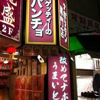 Photo taken at スパゲッティーのパンチョ 神田店 by shuntabo on 10/5/2011