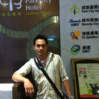 Photo taken at Park City Hotel by Ekaphong T. on 7/14/2012