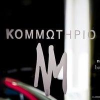 Photo taken at Nikos Boravos by Manthos M. on 12/1/2011