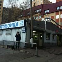 Photo taken at Автомойка 24 часа by Михаил М. on 4/17/2012