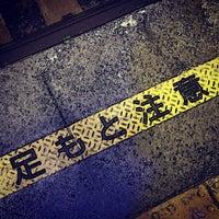 1/25/2012にかねこ た.が四ツ谷駅で撮った写真
