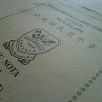 Photo taken at Catholic High School (CHSPJ) by Sue E. on 10/17/2011