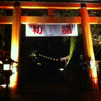 12/31/2011にkabayaki s.が貴船神社で撮った写真