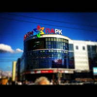 Photo taken at Academ-Park Mall by Ренат Ш. on 8/5/2012