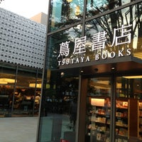 Photo prise au Tsutaya Books par soichi k. le9/12/2012