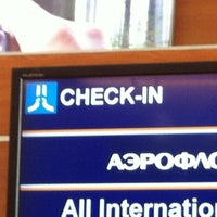 Photo taken at Check-in Area (D) by Артём З. on 5/2/2012