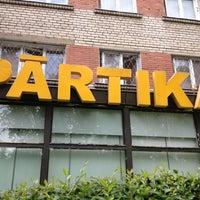 Photo taken at Pārtikas veikals (SIA Juwel) by Gatis on 8/14/2012