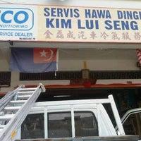 3/28/2012 tarihinde J工爪工モ JDT .ziyaretçi tarafından Pusat Service Hawa Dingin KLS'de çekilen fotoğraf