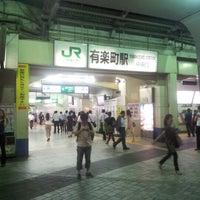 Photo taken at Yurakucho Station by Jun on 8/29/2012