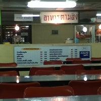 Photo taken at โรงอาหารตึก B by จอร์จ ช. on 9/28/2011