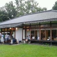 Photo taken at 茶房&体験工房 さくら坂 by kita 0. on 8/14/2012