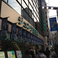 Photo taken at Junkudo by sakamomo on 2/10/2012