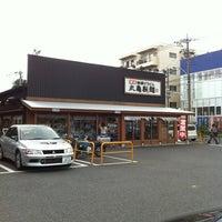 Foto tomada en Marugame Seimen por Kotaro N. el 7/23/2011