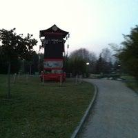 3/13/2011 tarihinde Mustafa B.ziyaretçi tarafından Soğanlı Botanik Parkı'de çekilen fotoğraf