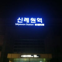 Photo taken at Sillyewon Stn. by Seung Ku L. on 10/16/2011
