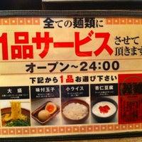 Photo taken at 光麺 恵比寿店 by minami on 4/21/2012