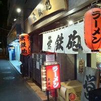 Photo taken at 無鉄砲 東京中野店 by Diver K. on 5/13/2012