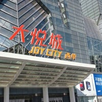 Photo taken at 大悦城 Joy City by Yusuke M. on 3/10/2012