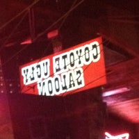 Photo taken at Coyote Ugly Saloon - Panama City Beach by Ksenia M. on 6/7/2012