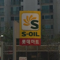 Photo taken at S-OIL by HongJoo L. on 3/24/2012