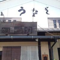Photo taken at うなぎ 一力本舗 by Yasushi M. on 7/26/2012