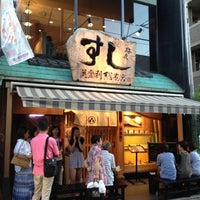 Photo taken at Umegaoka Sushi no Midori by Leon Tsunehiro Yu-Tsu T. on 8/24/2012