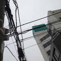 Photo taken at 平塚信用金庫 本店営業部 by めい が. on 5/9/2012