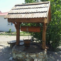 Photo taken at База отдыха «Донские просторы» by Alexandra K. on 7/24/2012
