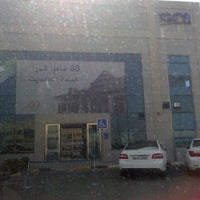 Photo taken at NBK by Mariam on 7/8/2012