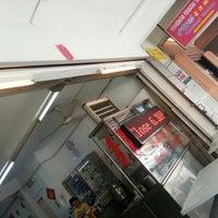 Photo taken at 同捞同煲小食店 by Alex T. on 8/8/2012