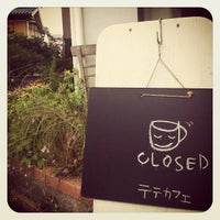 Photo taken at tete cafe by tafarocks on 9/8/2012