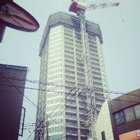 Photo taken at Nagatsuta Station by Worldtripper2018 on 7/28/2012