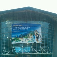 Photo taken at Gwacheon National Science Museum by Daesung P. on 8/15/2012